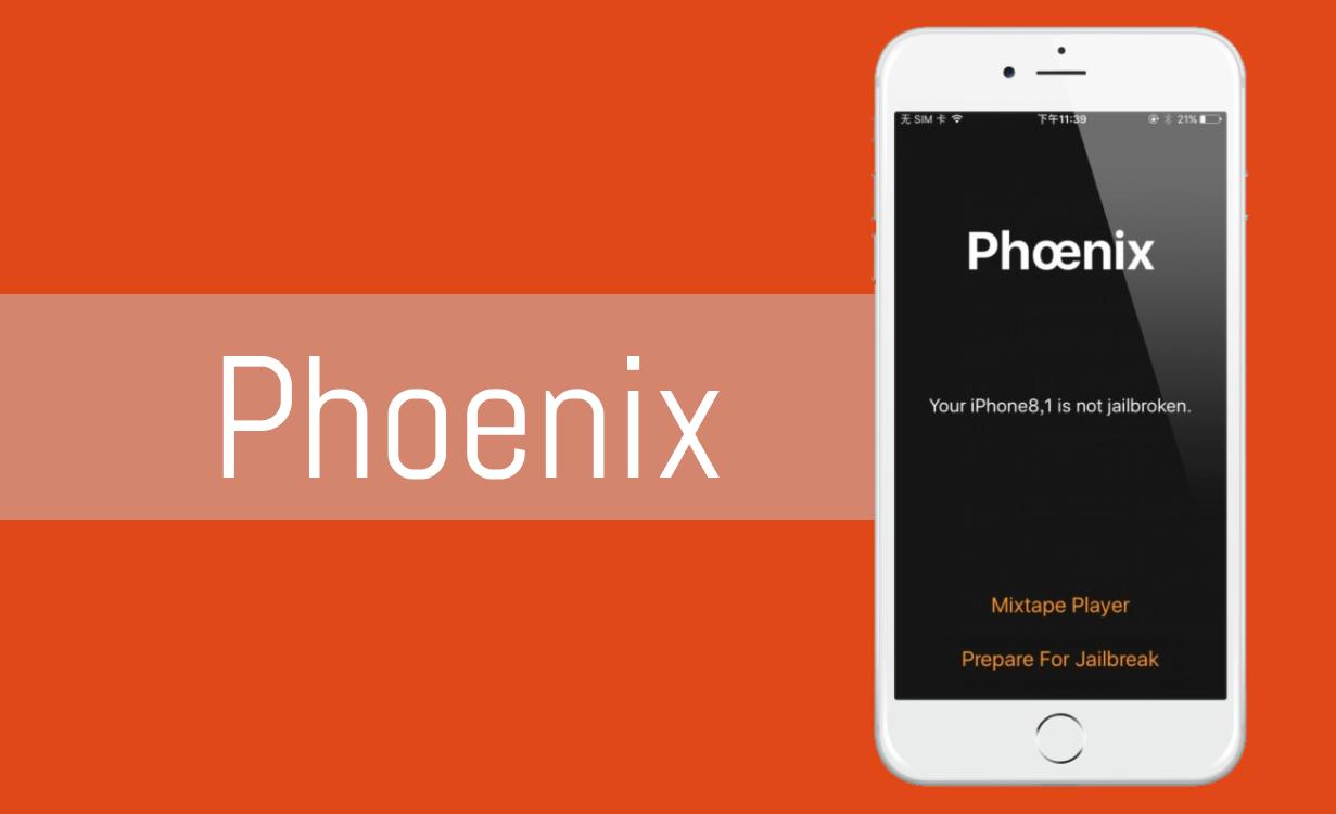 Jailbreak iOS 9 - iOS 9.3.6 Pheonix jailbreak