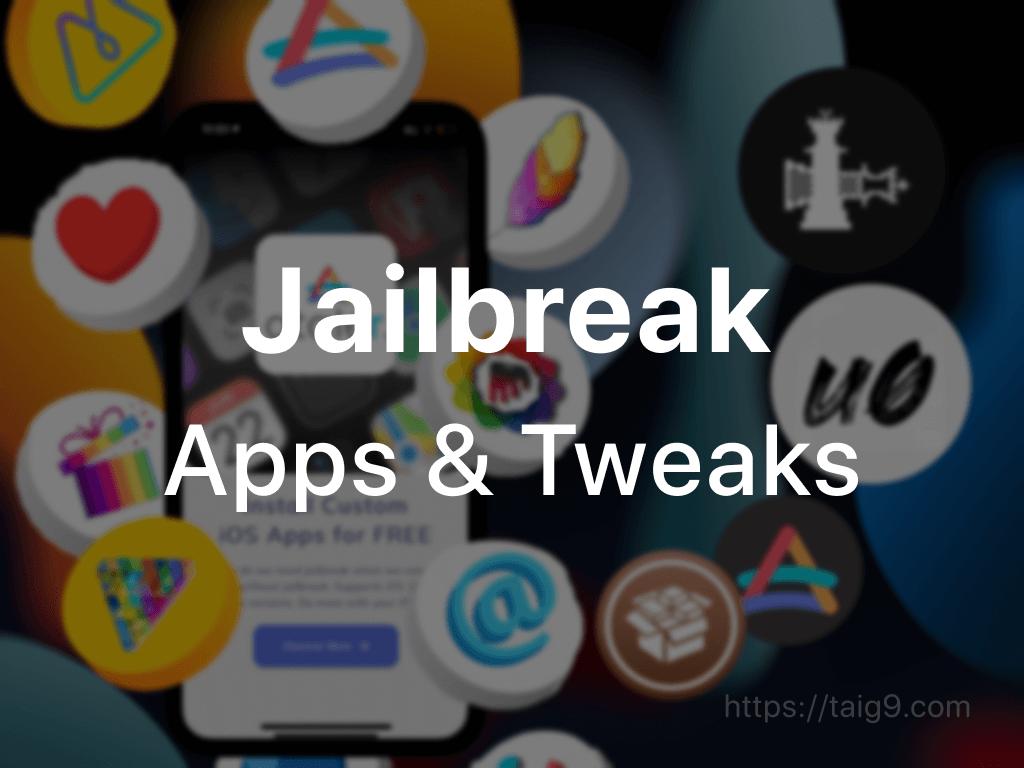 Online No Computer Jailbreak Tools / Apps and Tweaks for iOS 15